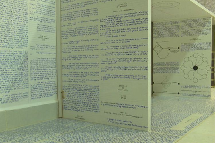 bruno-borges-wall-code